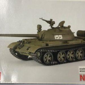 Skiff, 230, T-54B, 1/35